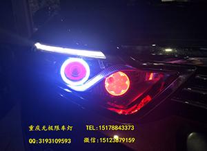 东南DX7车灯改装