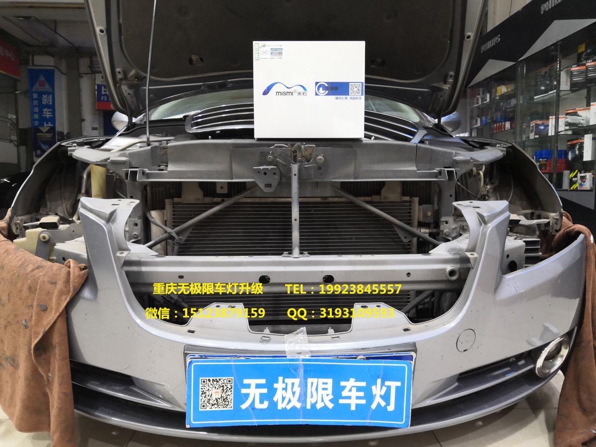 奔腾改装升级米石专业版LED双光透镜