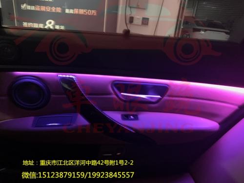 宝马三系专用氛围灯LED室内灯 LED车灯改装