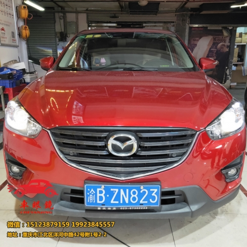重庆改灯 马自达CX-5车灯改装米石C专业版LED透镜