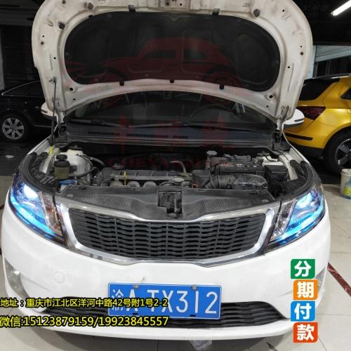 起亚K2车灯改装海拉5透镜氙灯—重庆无极限车灯改装