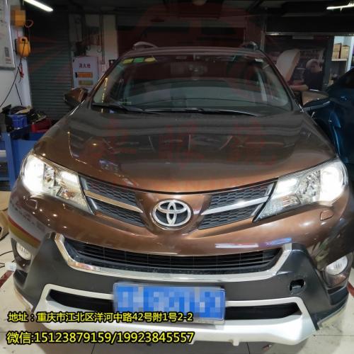 丰田RAV4车灯改装升级凯博LED双光透镜重庆无极限车灯