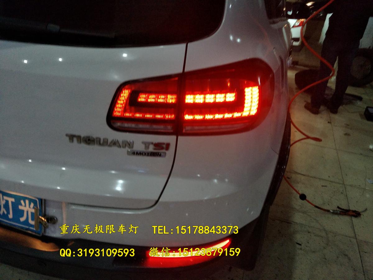 首页 案例展示 尾灯改装  车尾灯可以改装吗:改装级别 初级改装:白光