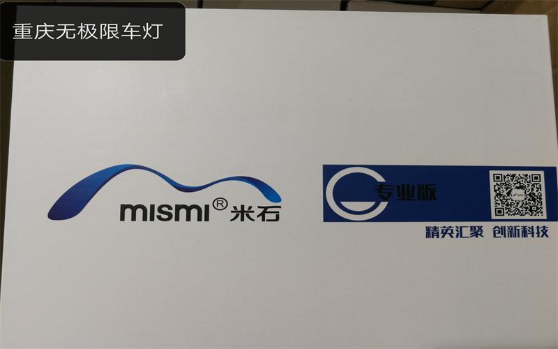 米石C专业版
