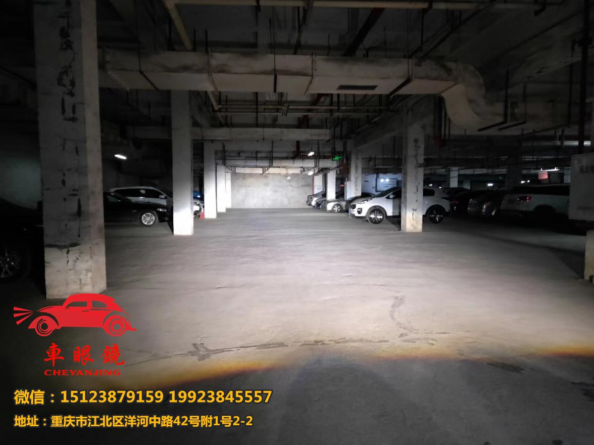 1567481025898704.jpg